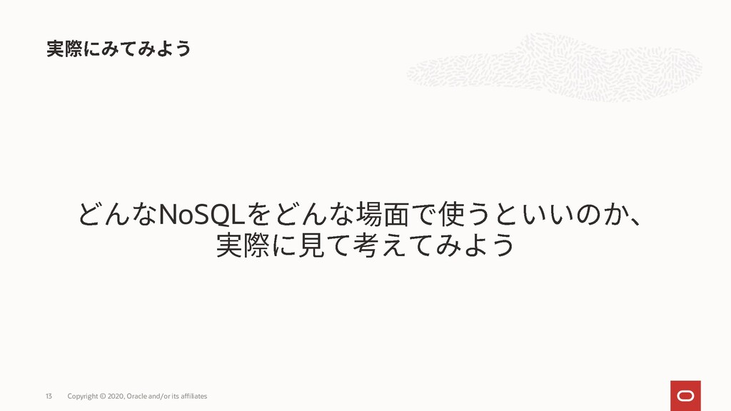 NoSQL Copyright © 2020, Oracle and/or its affil...