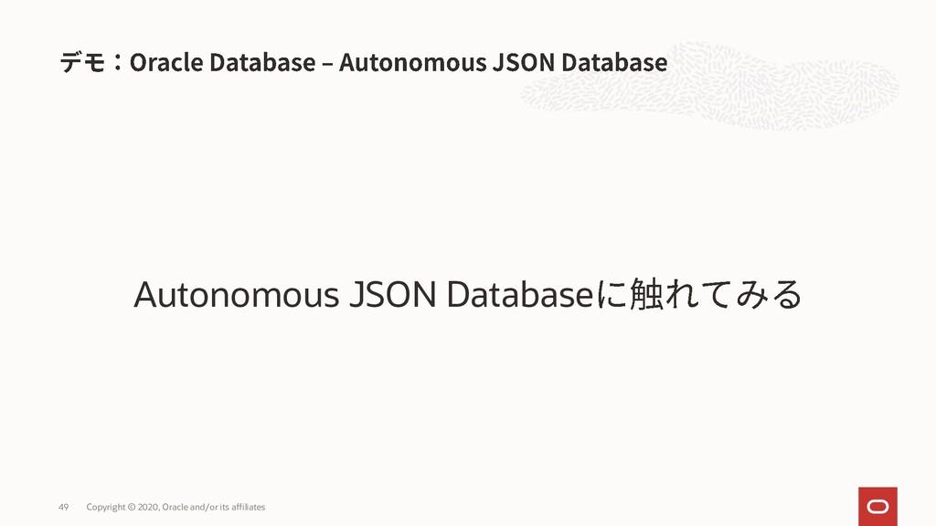 Autonomous JSON Database Copyright © 2020, Orac...