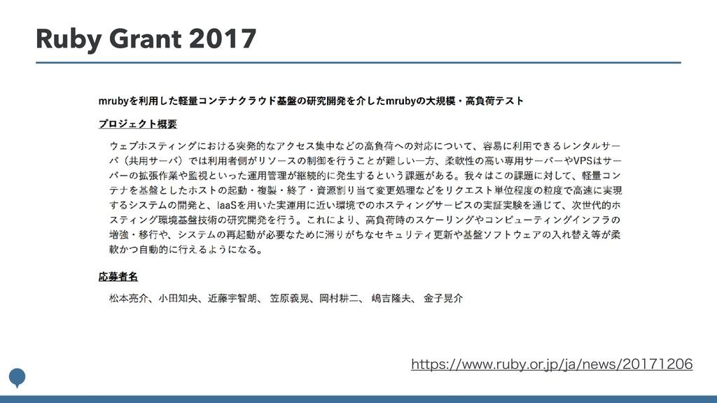 Ruby Grant 2017 IUUQTXXXSVCZPSKQKBOFXT...