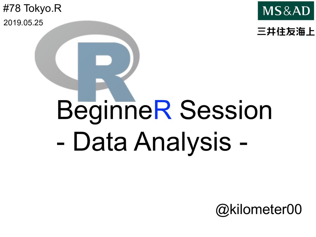BeginneR Session - Data Analysis - #78 Tokyo.R ...