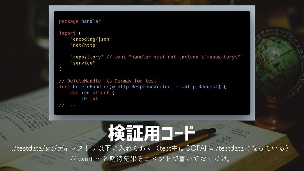 検証用コード UFTUEBUBTSDσ ΟϨΫτϦҎԼʹೖΕ͓ͯ͘ʢUFTUத(01...
