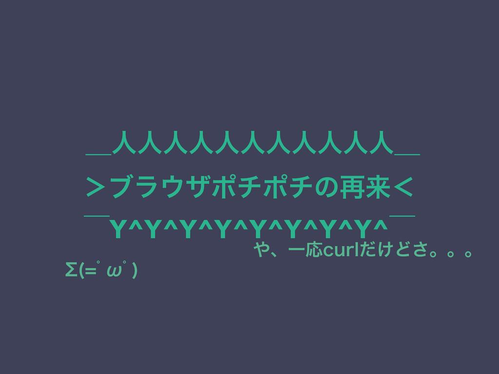 ʊਓਓਓਓਓਓਓਓਓਓਓʊ 'ϒϥβϙνϙνͷ࠶དྷʻ ʉY^Y^Y^Y^Y^Y^Y^Y^ʉ ...