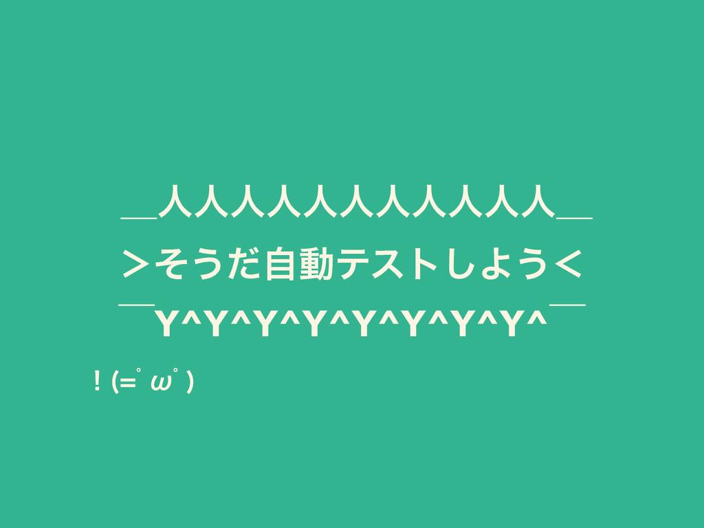 ʊਓਓਓਓਓਓਓਓਓਓਓʊ 'ͦ͏ͩࣗಈςετ͠Α͏ʻ ʉY^Y^Y^Y^Y^Y^Y^Y^ʉ ...