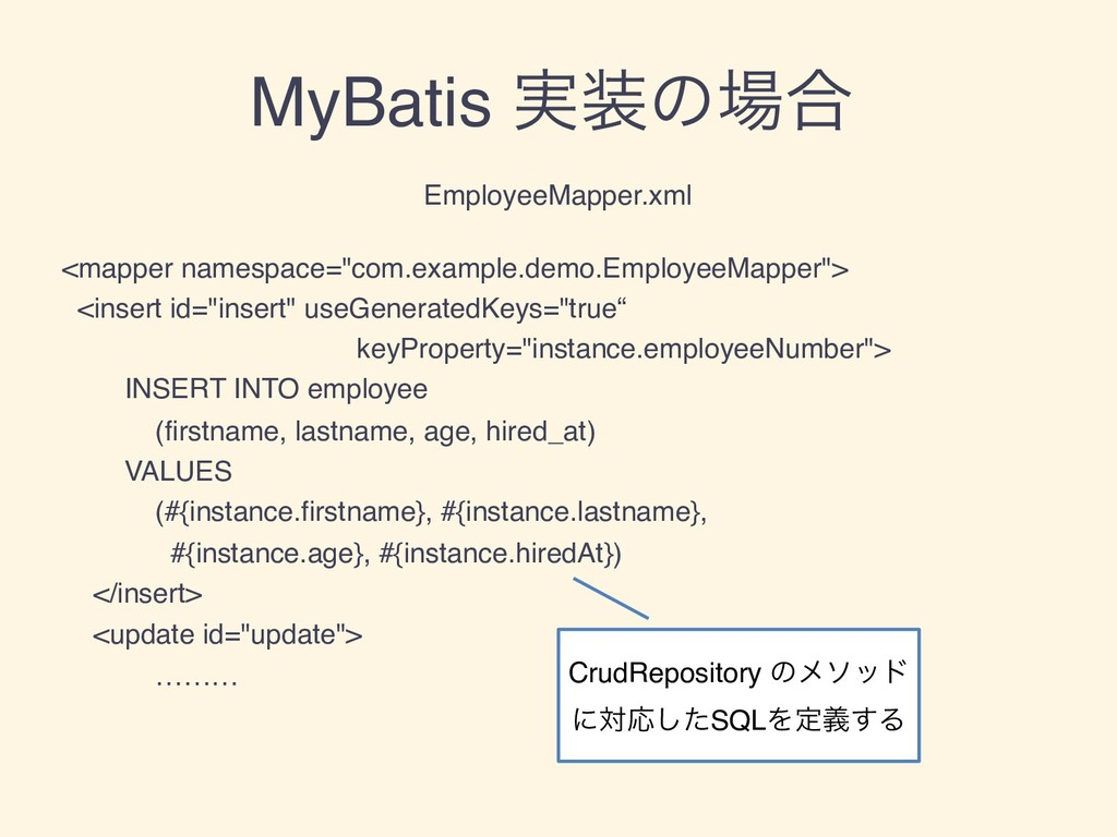 "EmployeeMapper.xml <mapper namespace=""com.examp..."