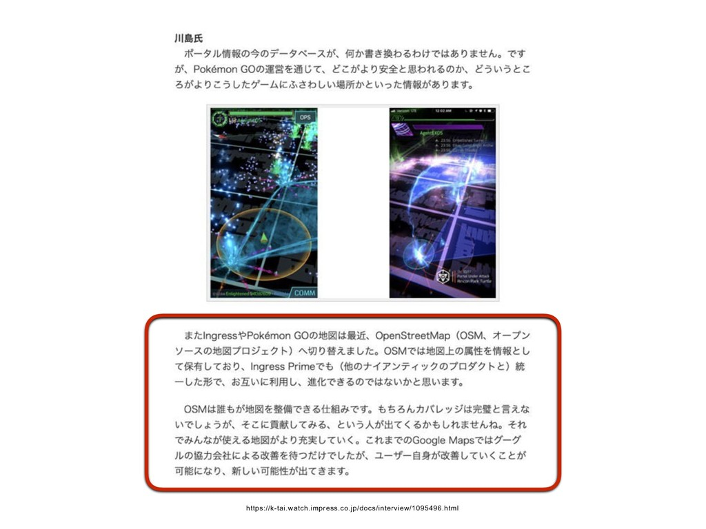https://k-tai.watch.impress.co.jp/docs/intervie...
