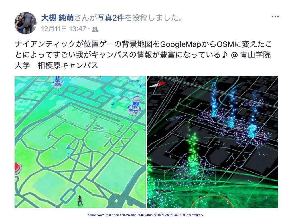 https://www.facebook.com/ayame.otsuki/posts/100...