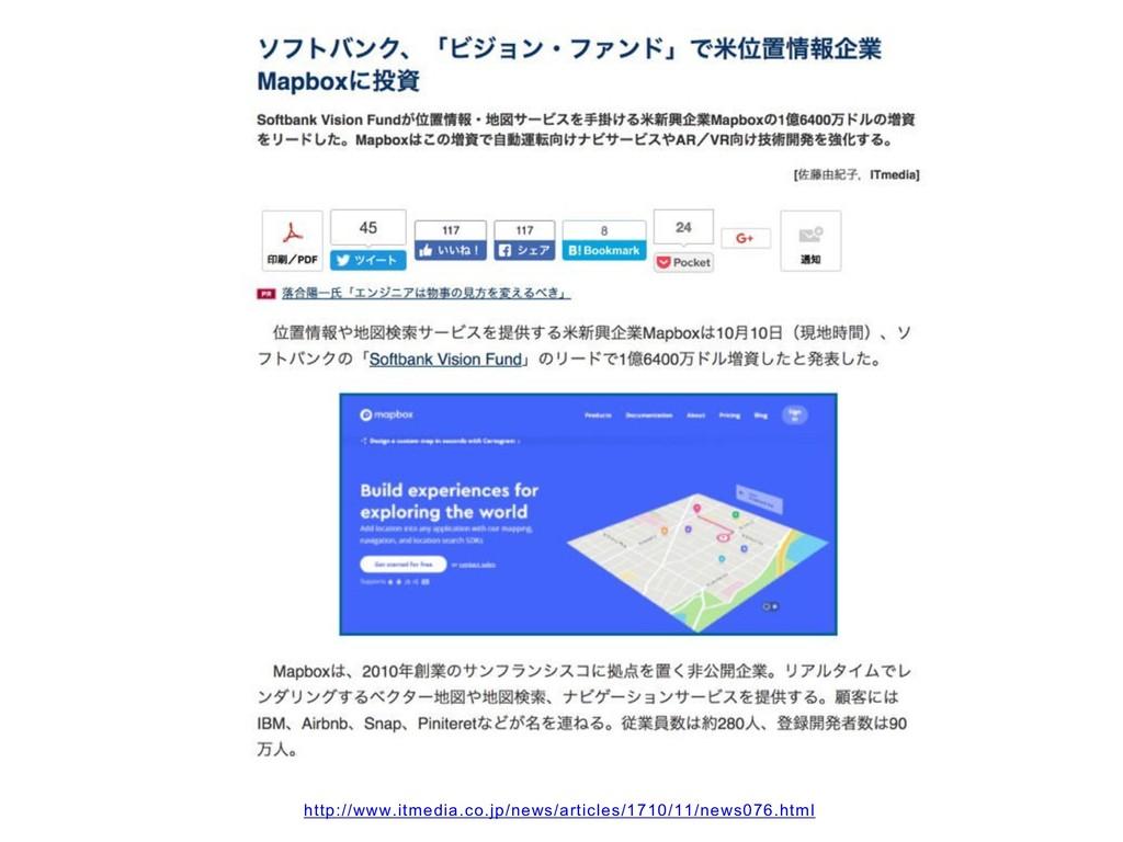 http://www.itmedia.co.jp/news/articles/1710/11/...