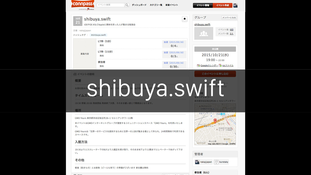 shibuya.swift