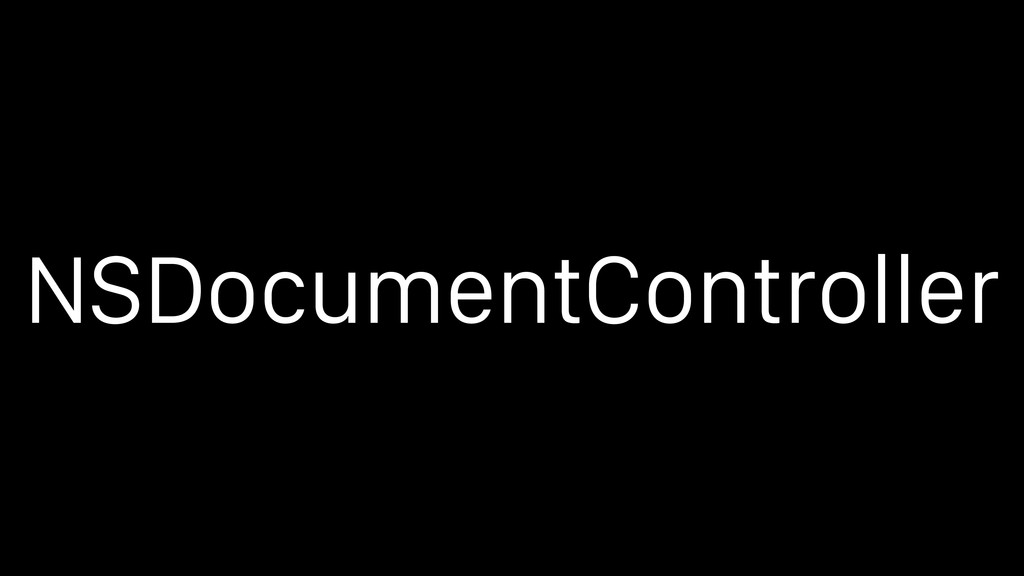 NSDocumentController