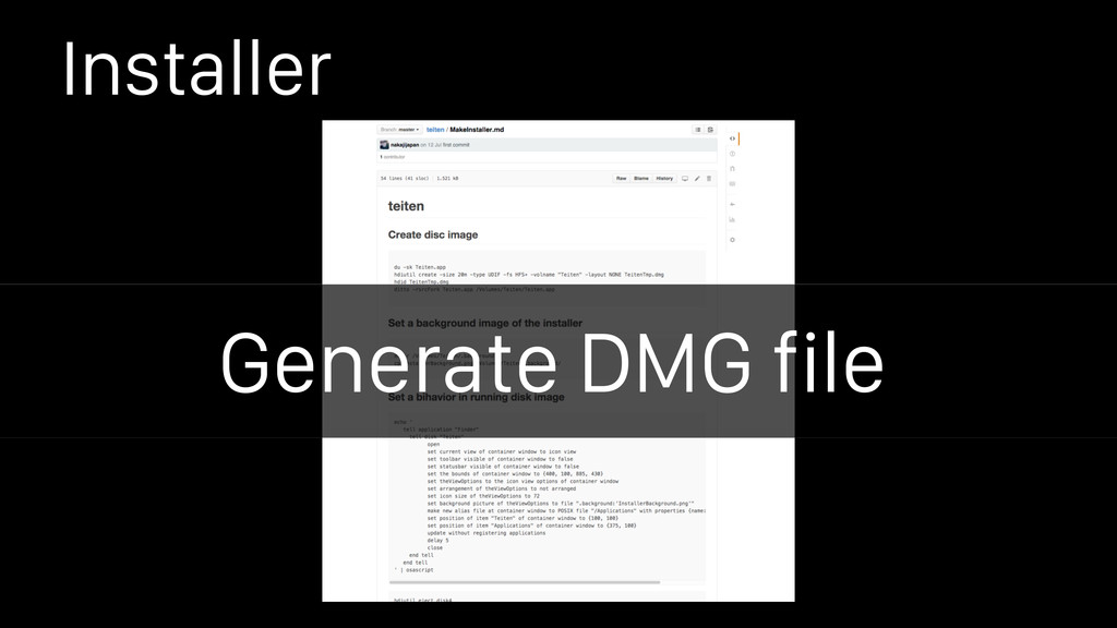 Installer Generate DMG file