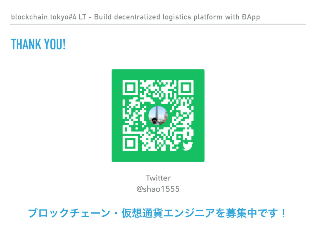 blockchain.tokyo#4 LT - Build decentralized log...
