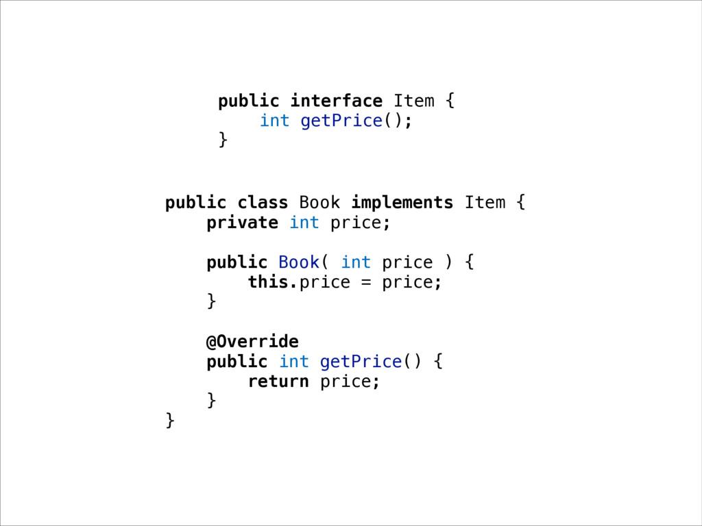 public interface Item { int getPrice(); } publi...