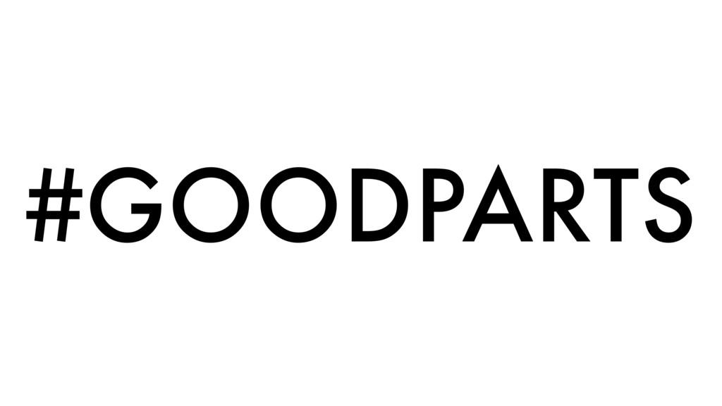 #GOODPARTS