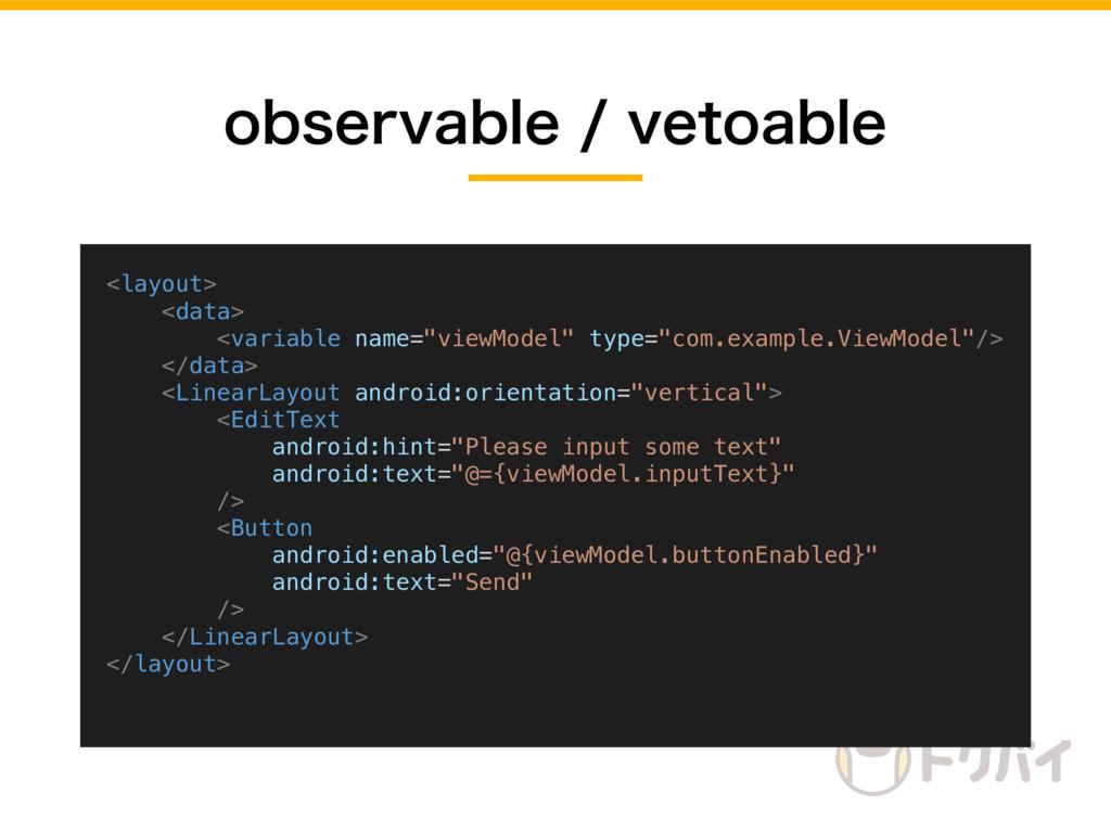 PCTFSWBCMFWFUPBCMF <layout> <data> <variable...