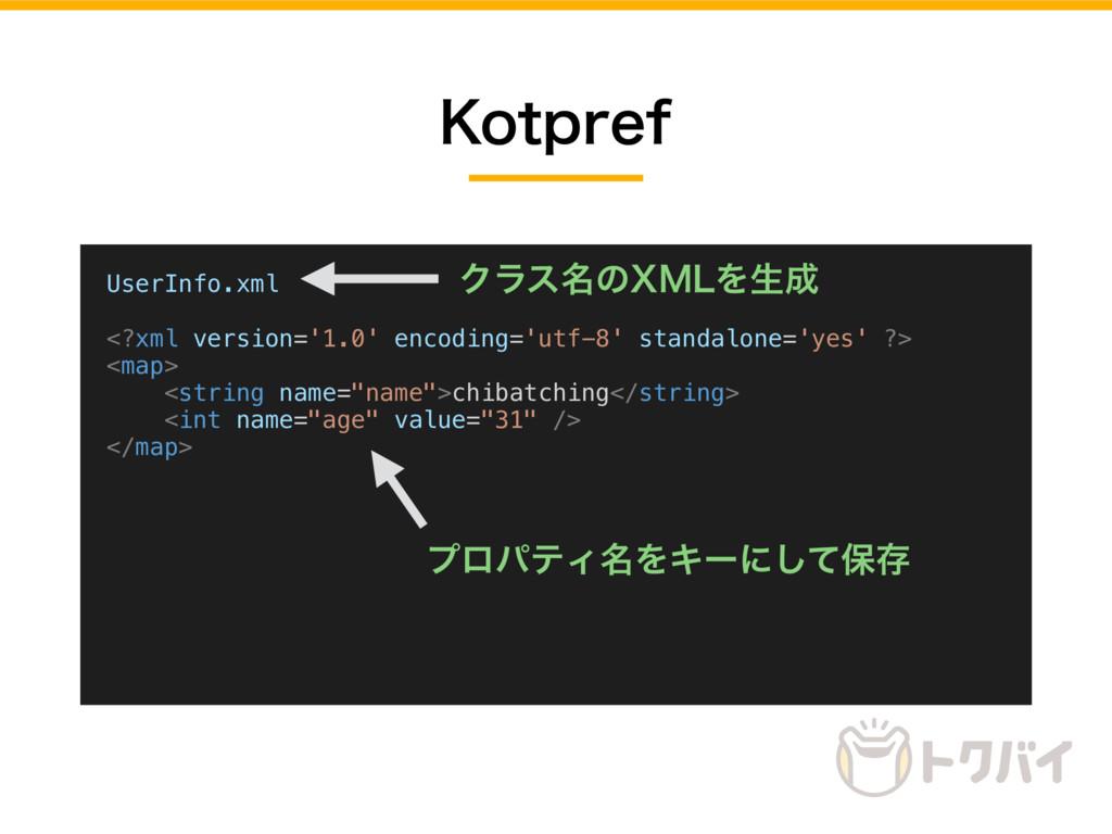 ,PUQSFG UserInfo.xml <?xml version='1.0' encodi...