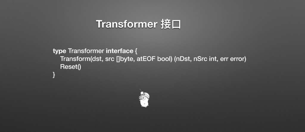 Transformer ളݗ type Transformer interface { Tra...