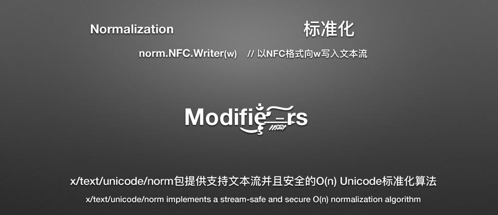 Modifi ͜ ȩ̶̧̧̧̧̛̛̣̣̣͚᤹᤹᤹᤹᤹᤹́̐́́́͢͠rs x/text/unic...