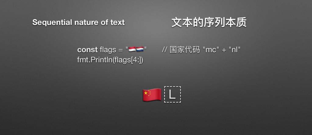 "ጱଧڜᨶ ! const flags = ""#$"" // ਹդᎱ ""mc"" + ""nl""..."