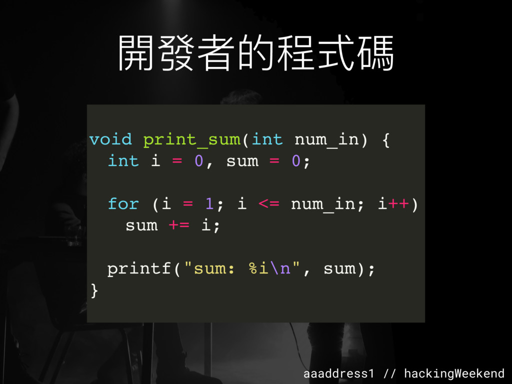 aaaddress1 // hackingWeekend void print_sum(int...