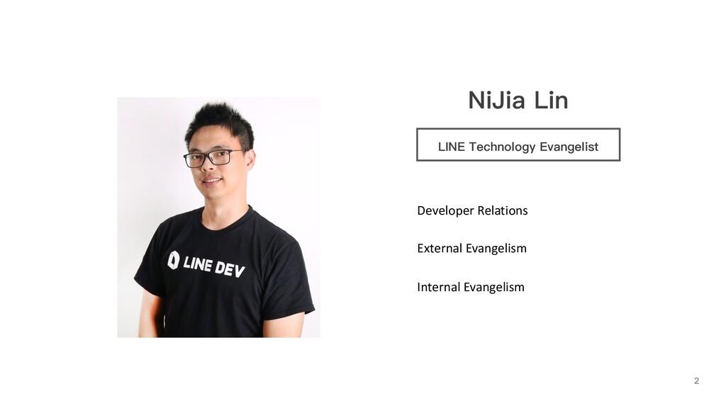 NiJia Lin LINE Technology Evangelist Developer ...