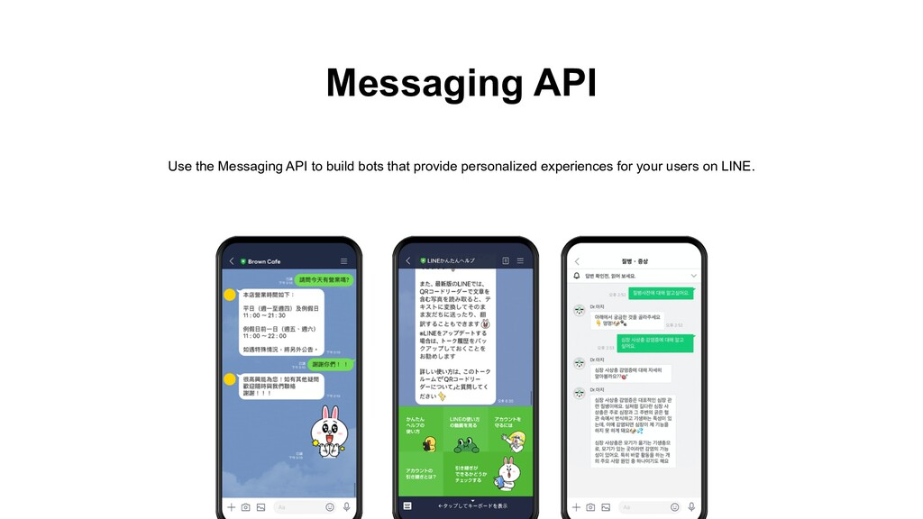 Messaging API Use the Messaging API to build bo...