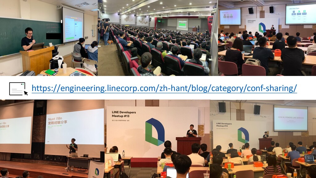 https://engineering.linecorp.com/zh-hant/blog/c...