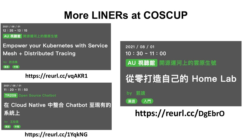 More LINERs at COSCUP https://reurl.cc/vqAKR1 h...