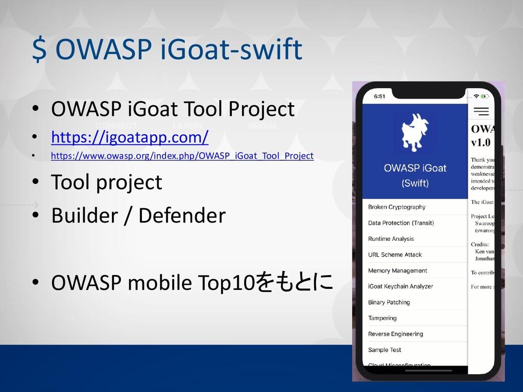 $ OWASP iGoat-swift • OWASP iGoat Tool Project ...