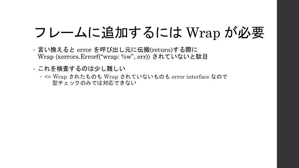 "0"" Wrap '. • /) error #! *(r..."