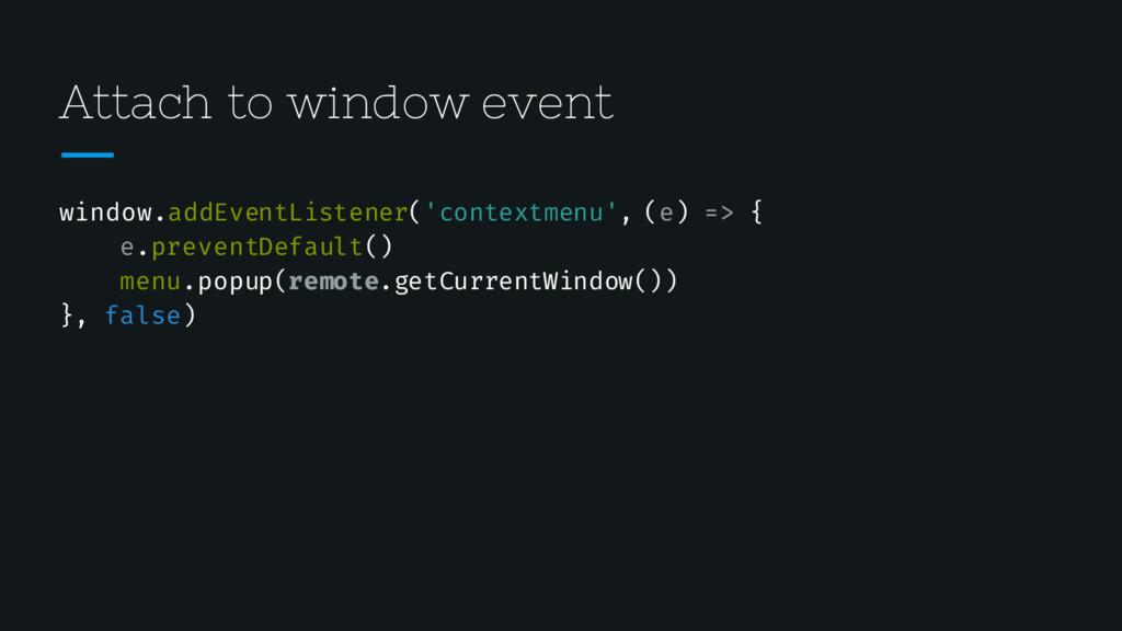 Attach to window event window.addEventListener(...