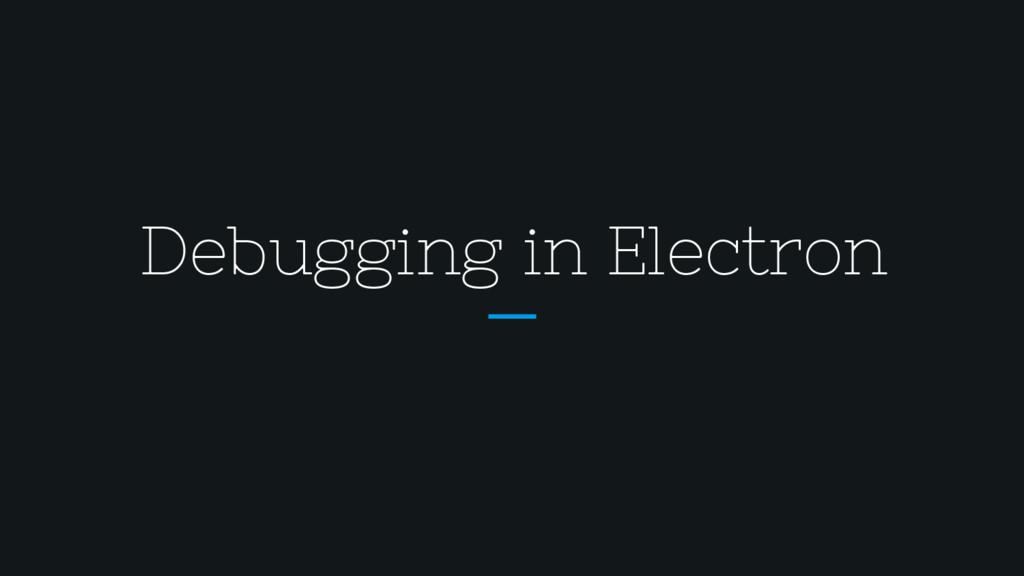 Debugging in Electron