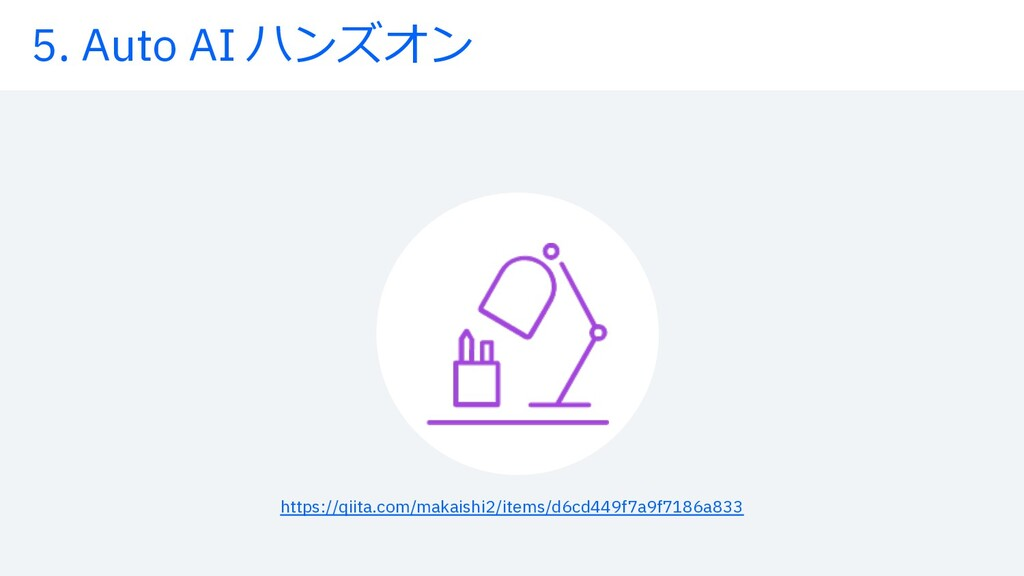 https://qiita.com/makaishi2/items/d6cd449f7a9f7...