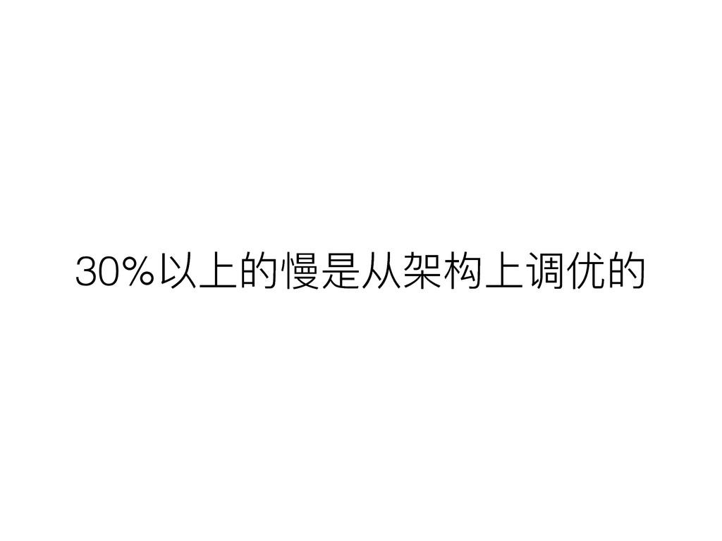 30%զӤጱౌฎຝӤ᧣սጱ
