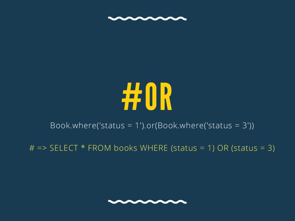 # OR Book.where('status = 1').or(Book.where('st...