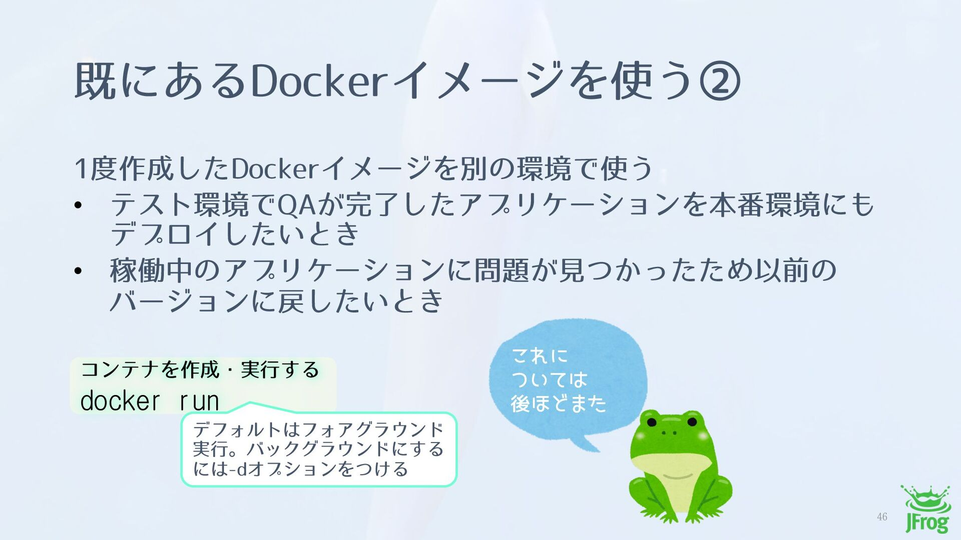 Α͘͏ίϯςφͷૢ࡞ ίϯςφΛҰཡදࣔ͢Δ docker ps ࣮ߦ த ఀࢭ த ...