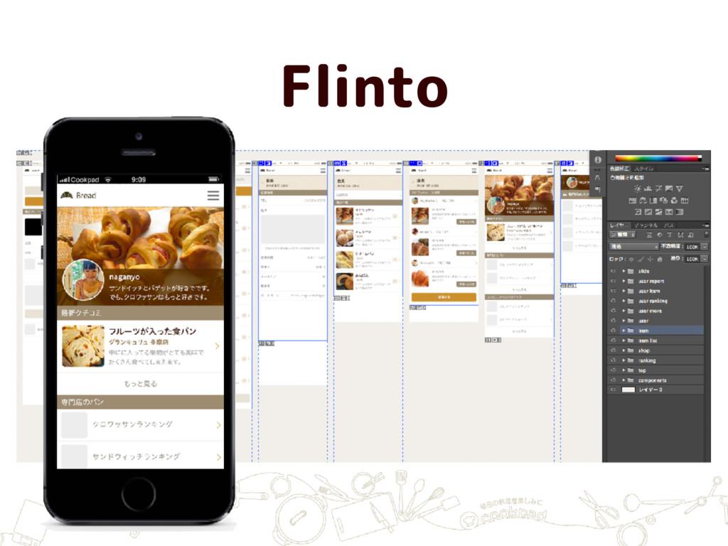 Flinto