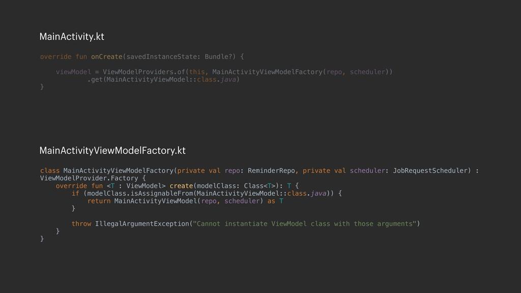 class MainActivityViewModelFactory(private val ...