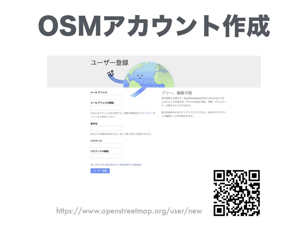 04.ΞΧϯτ࡞ https://www.openstreetmap.org/user/n...