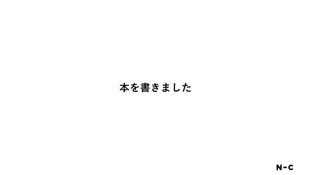 ຊΛॻ͖·ͨ͠