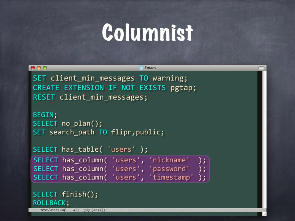 SELECT has_column( 'users', 'nickname' ); SELEC...