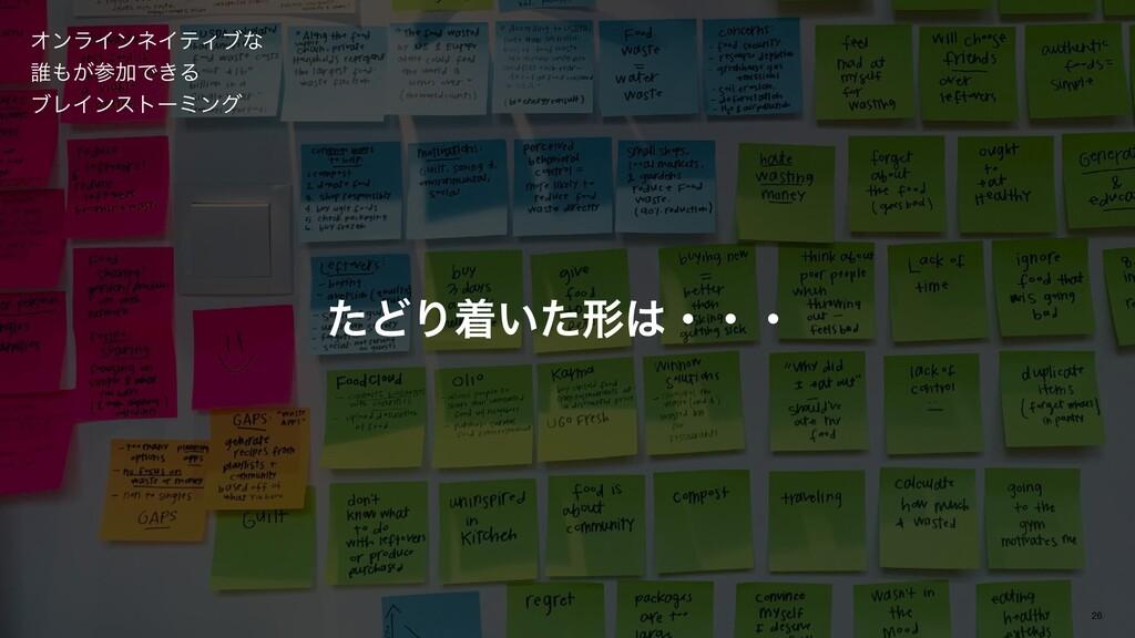 Copyright © 2020 Akira Motomura 26 ΦϯϥΠϯωΠςΟϒͳ ...