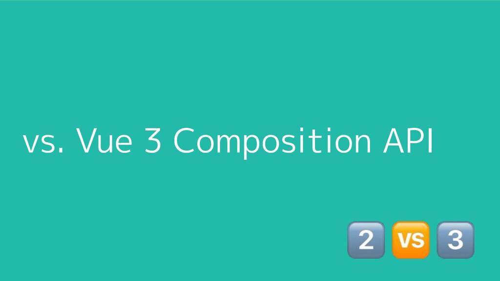vs. Vue 3 Composition API