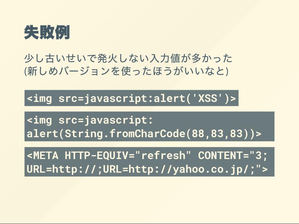 ( ) <img src=javascript:alert('XSS')> <img src=...