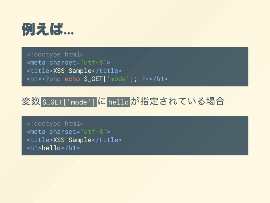 """... <!doctype html> <meta charset=""""utf-8""""> <tit..."""