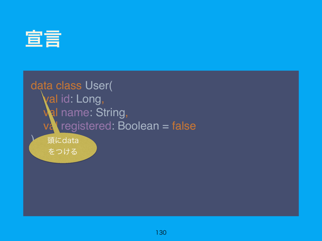 એݴ data class User(
