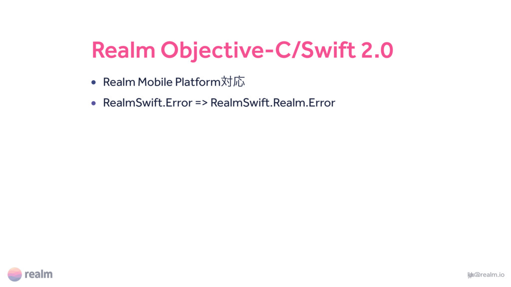 Realm Objective-C/Swift 2.0 • Realm Mobile Plat...