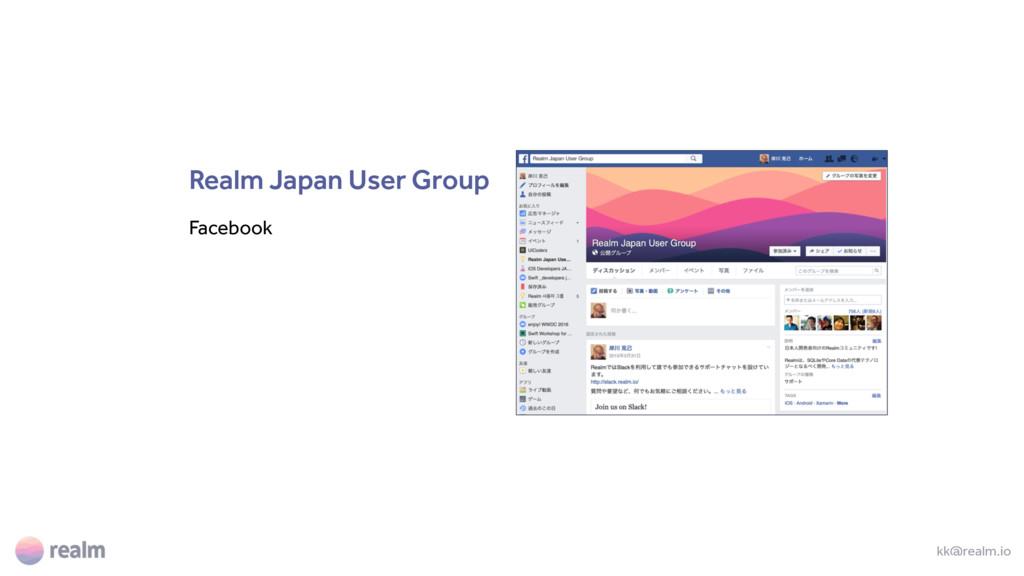 Realm Japan User Group Facebook kk@realm.io