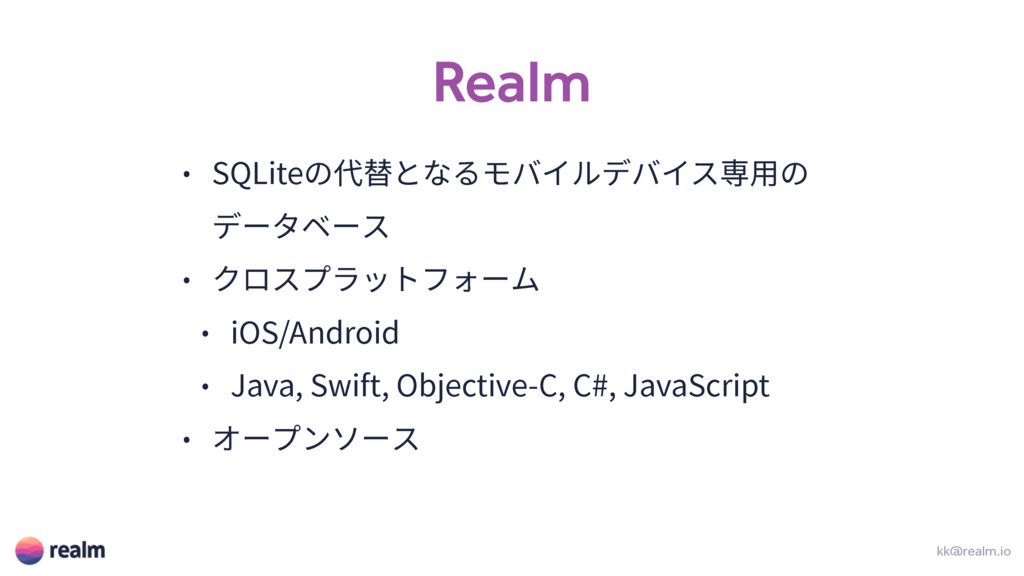 Realm ˖ 42-JUFך➿剏הזٌغ؎ٕرغ؎أ㼔欽ך ر٦ةك٦أ ˖ ؙٗأفٓ...