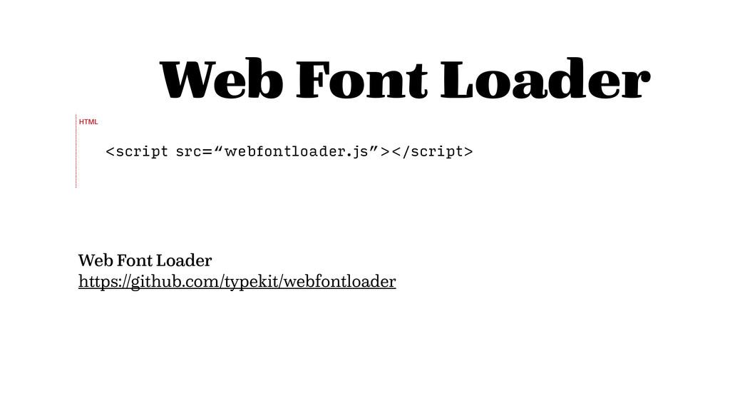 Web Font Loader Web Font Loader https://github....
