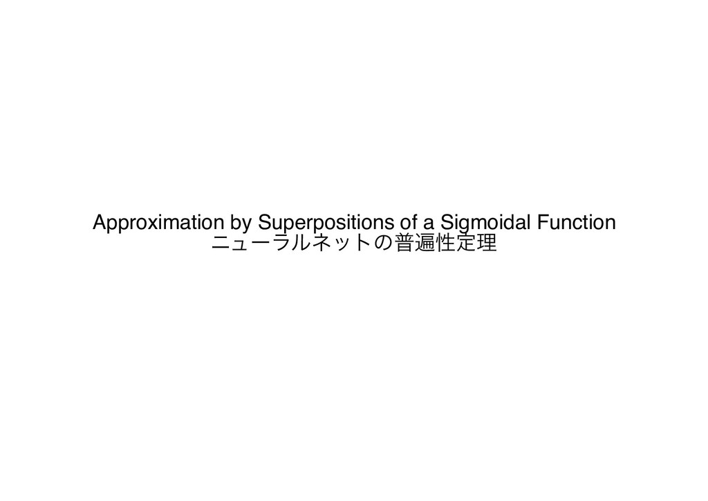 Approximation by Superpositions of a Sigmoidal ...